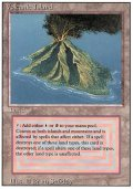 (3ED-R)Volcanic Island(英,EN)