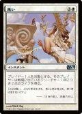 $FOIL$(M14-UW)Congregate/集い(日,JP)