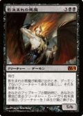 $FOIL$(M14-M)Shadowborn Demon/影生まれの悪魔(日,JP)