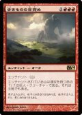 $FOIL$(M14-RR)Awaken the Ancient/古きものの目覚め(日,JP)