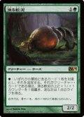 $FOIL$(M14-RG)Scavenging Ooze/漁る軟泥(日,JP)
