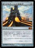 $FOIL$(M14-M)Darksteel Forge/ダークスティールの溶鉱炉(日,JP)