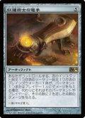 $FOIL$(M14-RA)Pyromancer's Gauntlet/紅蓮術士の篭手(日,JP)
