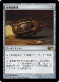 (M14-RA)Ratchet Bomb/漸増爆弾(日,JP)