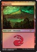 (Promo-Guru)Mountain/山(イクサランショーダウン:Illus.Rebecca Guay )