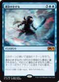 (Promo-Buy_a_Box)Nexus of Fate/運命のきずな(日,JP)