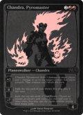 (SDCC2013)Chandra, Pyromaster/紅蓮の達人チャンドラ