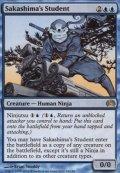 (P12-R)Sakashima's Student/逆嶋の学徒(日,JP)