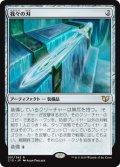 (C15-RA)Blade of Selves/我々の刃(英,EN)