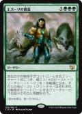 (C15-RG)Ezuri's Predation/エズーリの捕食(日,JP)