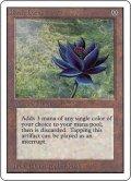 (2ED-RA)Black Lotus(英,EN)