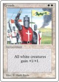 (2ED-RW)Crusade/十字軍(英,EN)