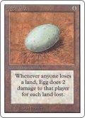 (2ED-RA)Dingus Egg/不明の卵(英,EN)