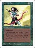 (2ED-RG)Elvish Archers/エルフの射手(英,EN)