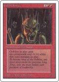 (2ED-RR)Goblin King/ゴブリンの王(英,EN)