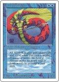 (2ED-RU)Lord of Atlantis/アトランティスの王(英,EN)