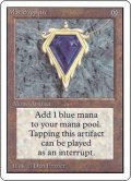 (2ED-RA)Mox Sapphire(英,EN)