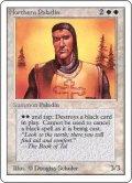 (2ED-RW)Northern Paladin/北の聖騎士(英,EN)