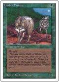 (2ED-RG)Timber Wolves/森林狼(英,EN)