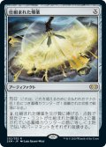 【Foil】(2XM-RA)Engineered Explosives/仕組まれた爆薬(日,JP)