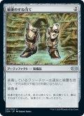 【Foil】(2XM-UA)Lightning Greaves/稲妻のすね当て(日,JP)