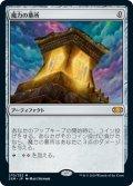 【Foil】(2XM-MA)Mana Crypt/魔力の墓所(日,JP)