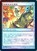 【Foil】(5DN-RA)Engineered Explosives/仕組まれた爆薬(日,JP)