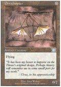 (6ED-U)Ornithopter/羽ばたき飛行機械(英,ENG)