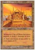 (7ED-R)City of Brass/真鍮の都(英,ENG)