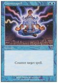 (7ED-C)Counterspell/対抗呪文(英,ENG)