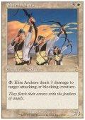 $FOIL$(7ED-R)Elite Archers/精鋭なる射手(日,JP)