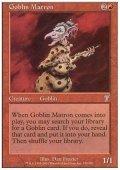 (7ED-U)Goblin Matron/ゴブリンの女看守(英,ENG)