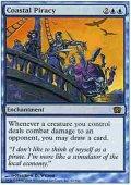 (8ED-R)Coastal Piracy/沿岸の海賊行為(英,ENG)