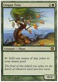(9ED-R)Utopia Tree/ユートピアの木(英,ENG)