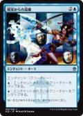 【Foil】(A25-UU)Freed from the Real/現実からの遊離(JP,EN)