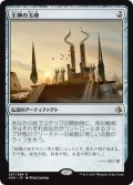【Foil】(AKH-RA)Throne of the God-Pharaoh/王神の玉座(JP,EN)