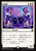 【Foil】(BBD-MW)Brightling/光異種(日,JP)