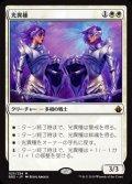 (BBD-MW)Brightling/光異種(日,JP)