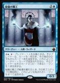 【Foil】(BBD-MU)Arcane Artisan/秘儀の職工(日,JP)