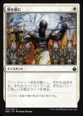 【Foil】(BBD-UW)Swords to Plowshares/剣を鍬に(英,EN)