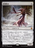 (BFZ-MC)Oblivion Sower/忘却蒔き(日,JP)