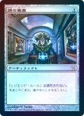 【Foil】(BOK-RA)Mirror Gallery/鏡の画廊(日,JP)
