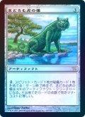 【Foil】(BOK-RA)Slumbering Tora/まどろむ虎の像(日,JP)