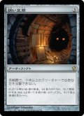 (C13-RA)Crawlspace/狭い空間(英,EN)