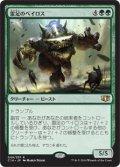 (C14-RG)Thunderfoot Baloth/雷足のベイロス(日,JP)