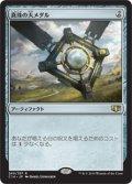 (C14-RA)Pearl Medallion/真珠の大メダル(日,JP)
