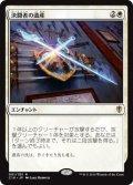 (C16-RW)Duelist's Heritage/決闘者の遺産(日,JP)
