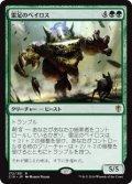 (C16-RG)Thunderfoot Baloth/雷足のベイロス(日,JP)