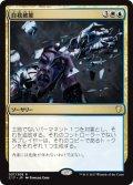 (C17-RM)Fractured Identity/自我破摧(日,JP)