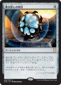 (C18-RA)Unwinding Clock/巻き戻しの時計(日,JP)